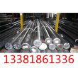 SCr445销售网点、厂家渊讯