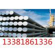 1.4558不锈钢板料、材料厂家渊讯