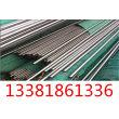 sus440c不锈板棒料、供应商渊讯