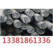 5052光面鋁帶剝皮鋼、精板、批發零售淵通
