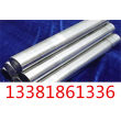 X6Cr17不锈钢棒固溶、光圆、种类繁多渊通