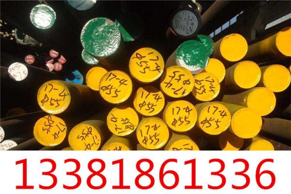 5b05铝合金批发处、材料商渊讯