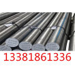 304n1不锈钢圆钢零售网点、生产厂家渊讯