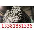 NiCr23Fe镍基合金销售点、材料商渊讯