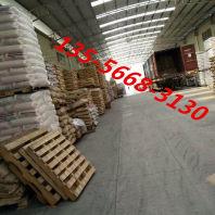 LLDPE-SC2107G #