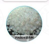 中山PC防火-EMI 383專賣