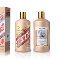 歡迎##昌都昌都回收50年茅臺酒|公司在哪