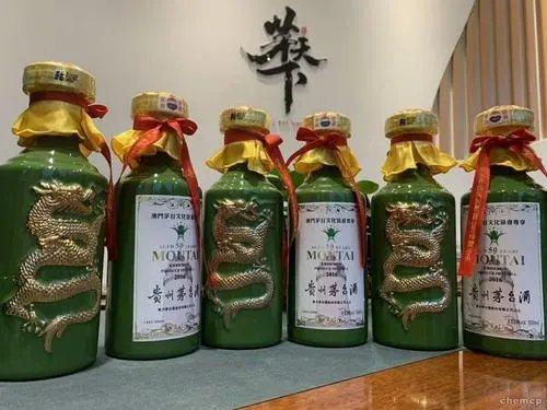 欢迎##凉山甘洛回收茅台酒|哪里有回收的