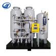 現貨供應PSA制氮機AYAN-20LB壓縮空氣微油吸附器
