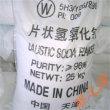 歡迎##南京食品級片堿 經銷批發
