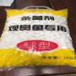 2分鐘---鄂州市鍋爐軟化鹽價格信息