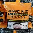蓮都精制工業鹽價格行情