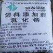 2分鐘---秦皇島市工業大顆粒鹽質量如何