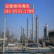 欢迎##武汉油罐清洗价格|武汉集团.