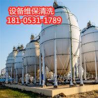欢迎##菏泽油罐清洗价格|距您1KM
