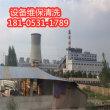 欢迎##锦州加油站储罐清洗|锦州离你近