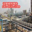 欢迎##汕头原油储罐机械清洗|汕头厂家推荐