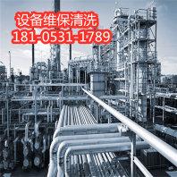 欢迎##丽水油罐清洗机器|丽水股份有限公司