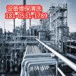 欢迎##清远清洗油罐价格 清远公司