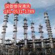 欢迎##哈尔滨石油储罐清洗工程|离你近