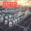 欢迎##鞍山油罐清洗价格 鞍山公司