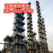 欢迎##哈尔滨清洗油罐设备 哈尔滨公司