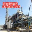 欢迎##宝鸡石油储罐清洗工程|宝鸡公司