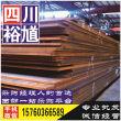 南充厚壁镀锌方管-提供钢材价格行情,钢材市场分析