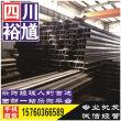 四川广汉冷轧板卷,发货及时、优质价廉