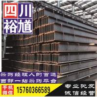 四川省成都市熱軋H型鋼鋼材市場價格,熱軋H型鋼與鋼結構的關系