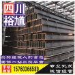 廣元其他特鋼-鋼鐵,鋼材,鋼管,鋼鐵價格,鋼材價格