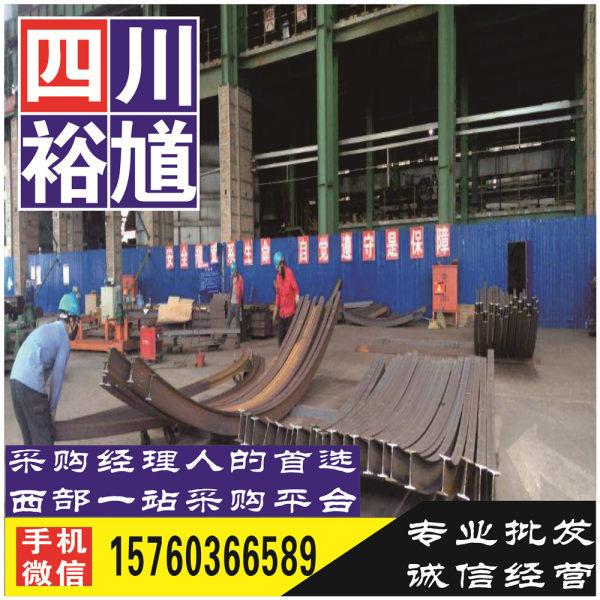 四川Q235B槽钢销售代理,钢材批发厂家 , -裕馗供应链