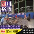 泸州直缝焊管-提供钢材价格行情,钢材市场分析