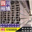 广元四级盘螺-钢材批发-钢铁企业黄页-钢铁企业