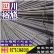 四川省成都市鍍鋅槽鋼特級經銷商