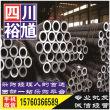 泸州镀锌卷-钢材批发-钢铁企业黄页-钢铁企业