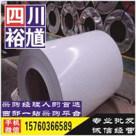 宜宾热镀锌方矩管-提供钢材价格行情,钢材市场分析