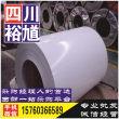 广元Q235B矩管-提供钢材价格行情,钢材市场分析