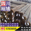 甘孜Q345B矩管-提供钢材价格行情,钢材市场分析