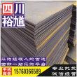 资阳大口径热镀锌矩管-提供钢材价格行情,钢材市场分析
