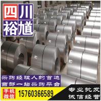成都漢冶Q235B普中板|四川漢冶Q235B普中板|重慶漢冶Q235B普中板|鋼材批發行情|鋼鐵公司
