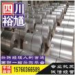 四川锦江容器板,发货及时、优质价廉