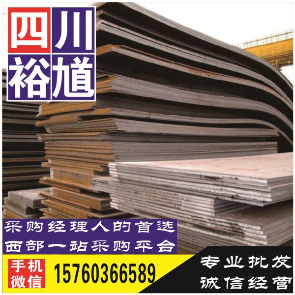 四川越西造船板,【裕馗集团】提供供应链货源资源