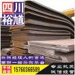 雅安B線拔絲材-鋼鐵市場,鋼材市場,鋼鐵期貨