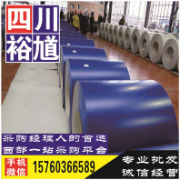 四川省成都市扁钢钢材公司