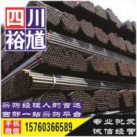涼山重鋼Q345B鋼板鋼材報價