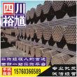 四川成华容器板,【裕馗集团】提供供应链货源资源