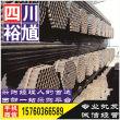成都Q345B熱軋槽鋼公司,鋼材批發價格 , -裕馗供應鏈