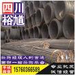 今日:资阳成实HRB500钢筋涨价通知-裕馗集团
