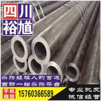 绵阳冷轧卷-钢材现货,钢铁行业,特钢,炉料,钢材贸易